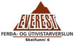 Everest_litid